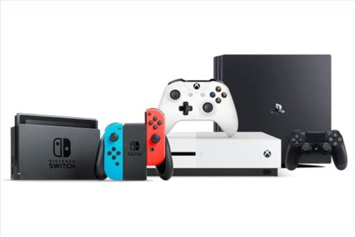 CONSOLES GAMING ACCESSORIES
